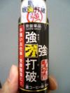 Kyoukyou