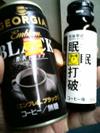 Minmincoffee