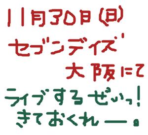 Cocolog_oekaki_2008_10_17_11_44